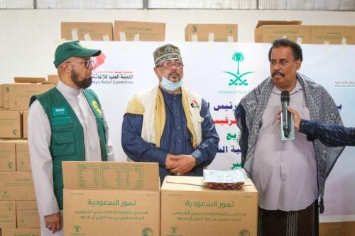 اللجنة العليا لللإغاثة تتسلم كمية التمور المقدمة من حكومة  المملكة العربية السعودية للشعب اليمني