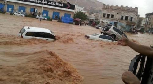 الأرصاد الجوية تحذر من أمطار غزيرة متوقع هطولها في  هذه المحافظات خلال عطلة العيد