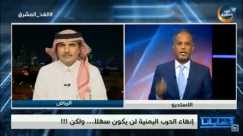 انتهاء الحرب اليمنية لن يكون سهلا ... ولكن
