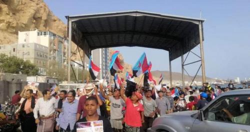 تظاهرة غاضبة في حضرموت رفضاً لانعقاد مجلس النواب اليمني