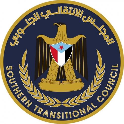 عاجل : المجلس الإنتقالي الجنوبي يصدر بياناً هام حول أحداث محافظة شبوة