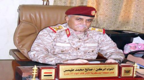 """الكشف عن السبب الحقيقي لإستدعاء اللواء """" طيمس"""" إلى الرياض"""