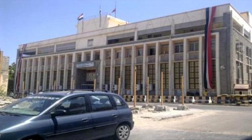 عاجل. البنك المركزي بعدن يعلن الموافقة على سحب 61.5 مليون دولار من الوديعة السعودية