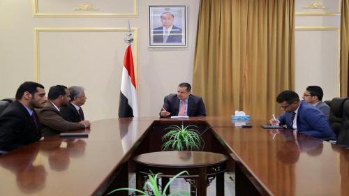 عاجل /رئيس الحكومة اليمنية: اتفاق الرياض فرصة لن تتكرر رئيس الحكومة اليمنية: اتفاق الرياض.