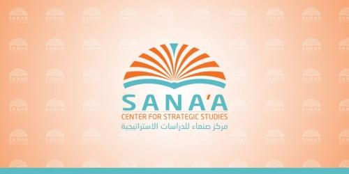 مركز بحثي يقدم توصيات لتغطية عجز الموازنة المالية للحكومة اليمنية